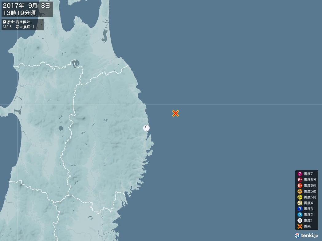 地震情報 2017年09月08日 13時19分頃発生 最大震度:1 震源地:岩手県沖(拡大画像)