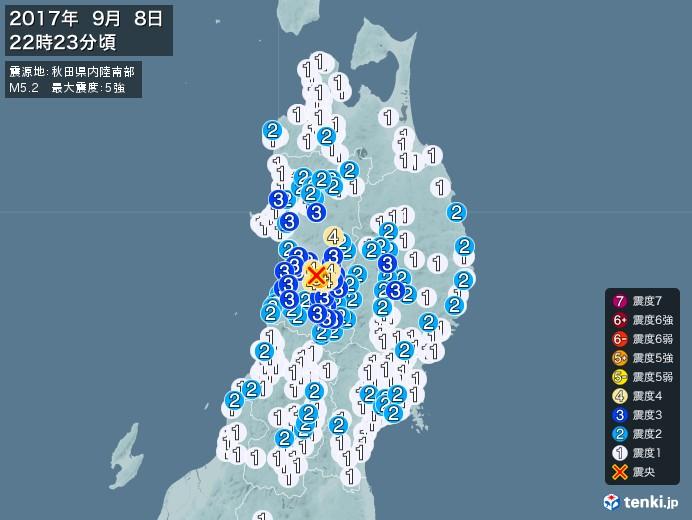 地震情報(2017年09月08日22時23分発生)