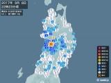 2017年09月08日22時23分頃発生した地震