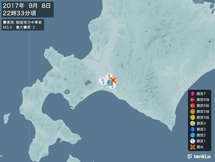 地震情報(2017年09月08日22時33分発生)