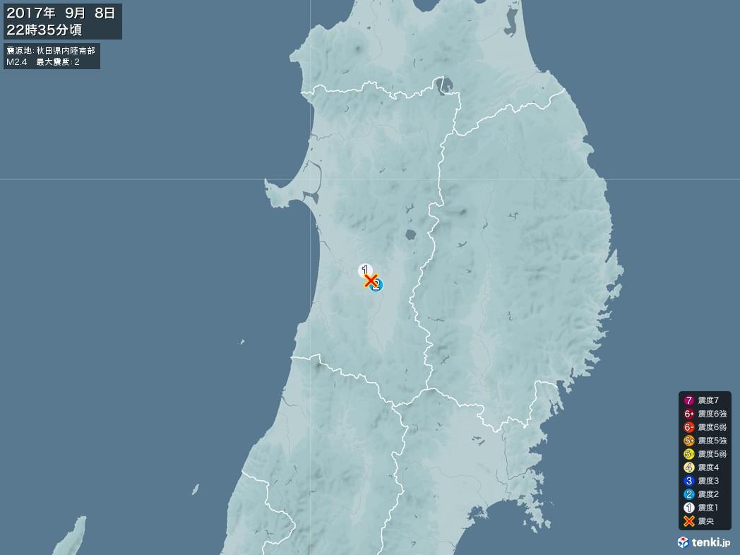 地震情報 2017年09月08日 22時35分頃発生 最大震度:2 震源地:秋田県内陸南部(拡大画像)
