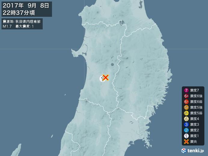 地震情報(2017年09月08日22時37分発生)