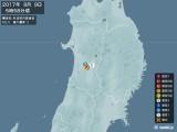 2017年09月09日05時58分頃発生した地震