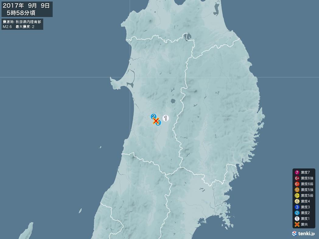 地震情報 2017年09月09日 05時58分頃発生 最大震度:2 震源地:秋田県内陸南部(拡大画像)
