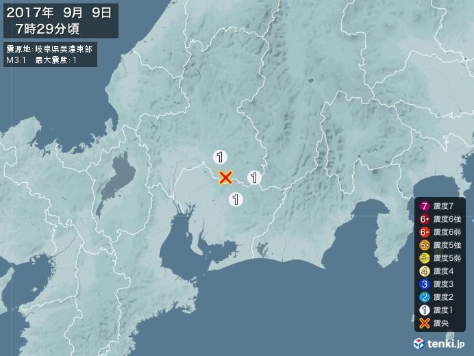 地震情報(2017年09月09日07時29分発生)