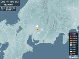 2017年09月09日07時29分頃発生した地震