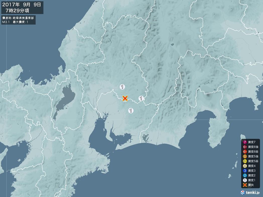 地震情報 2017年09月09日 07時29分頃発生 最大震度:1 震源地:岐阜県美濃東部(拡大画像)