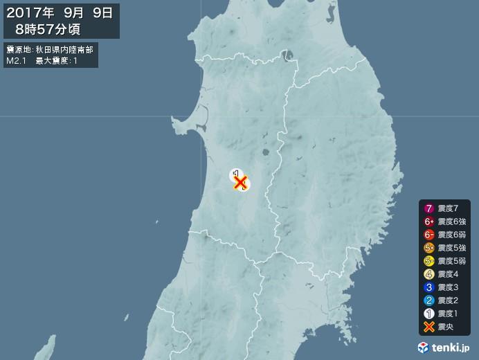 地震情報(2017年09月09日08時57分発生)