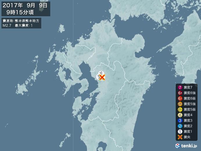 地震情報(2017年09月09日09時15分発生)