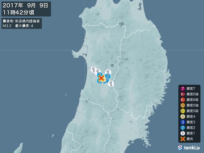 地震情報(2017年09月09日11時42分発生)