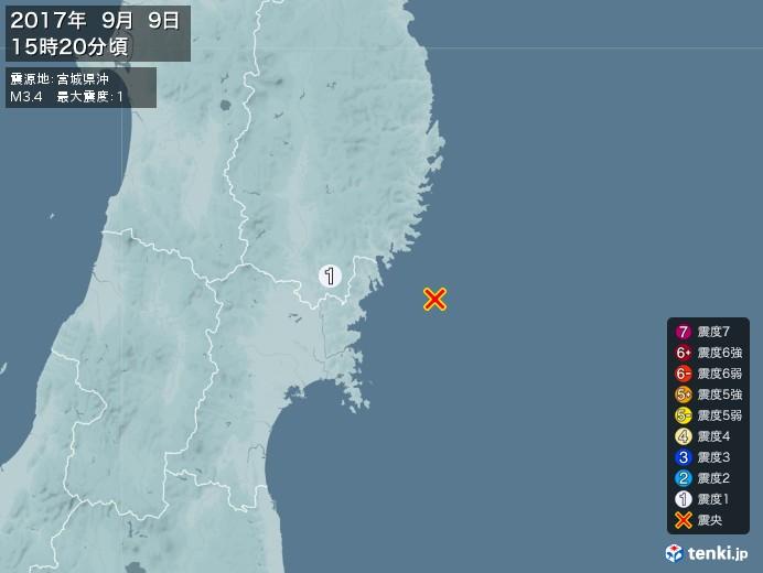 地震情報(2017年09月09日15時20分発生)