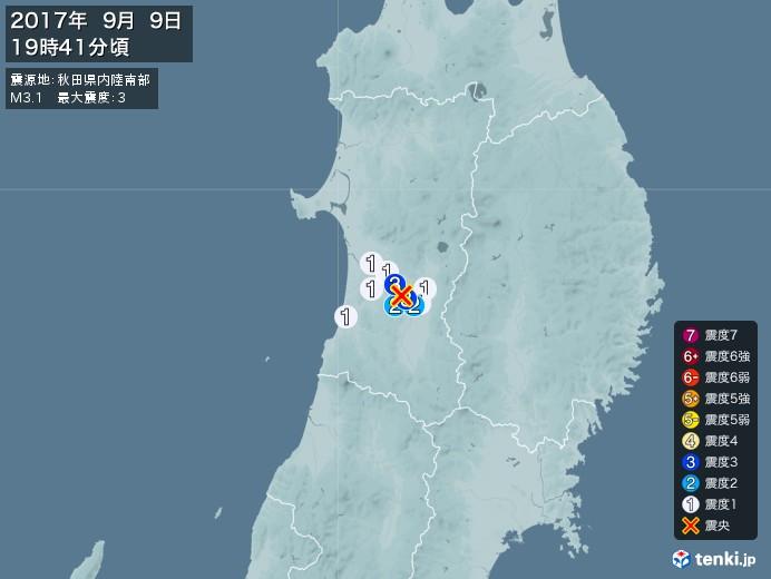 地震情報(2017年09月09日19時41分発生)