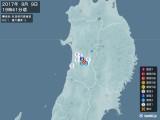2017年09月09日19時41分頃発生した地震