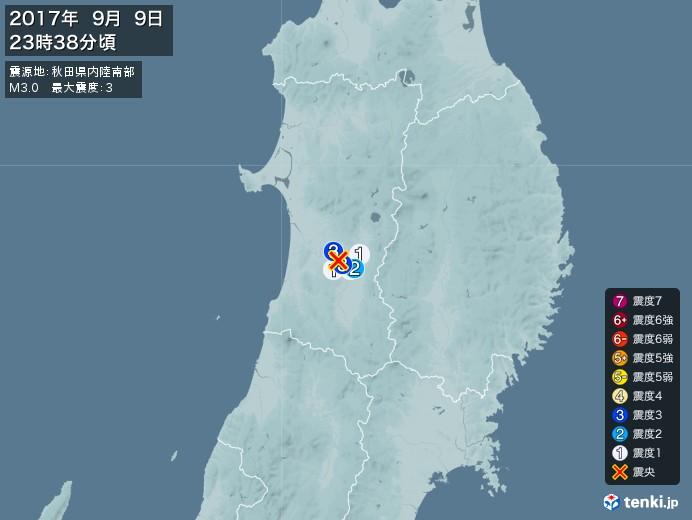 地震情報(2017年09月09日23時38分発生)