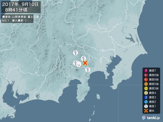 地震情報(2017年09月10日08時41分発生)