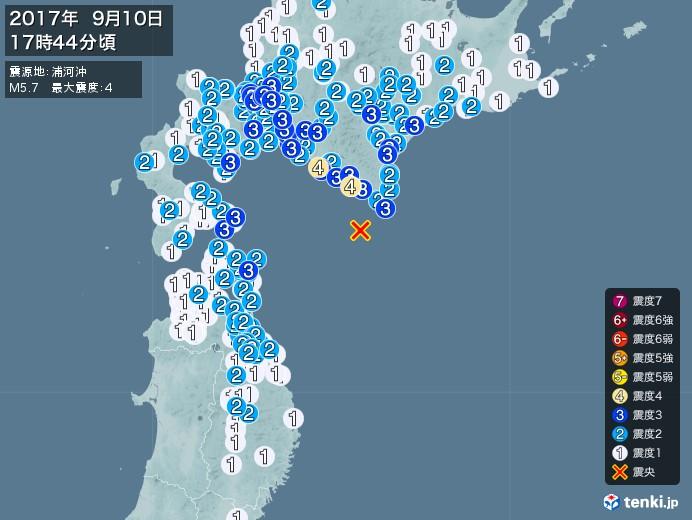地震情報(2017年09月10日17時44分発生)