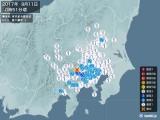 2017年09月11日00時51分頃発生した地震