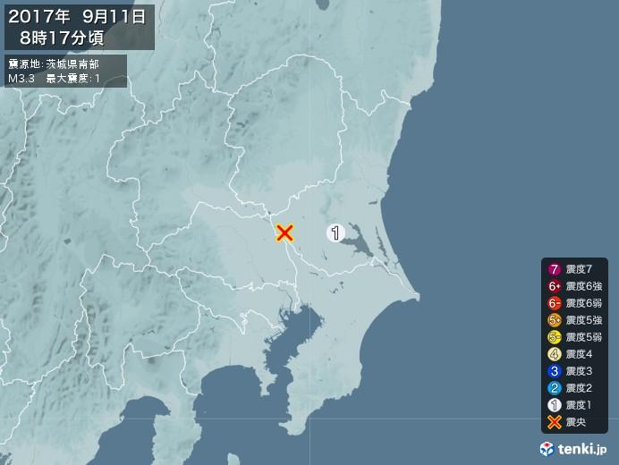 地震情報(2017年09月11日08時17分発生)
