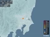 2017年09月11日08時17分頃発生した地震