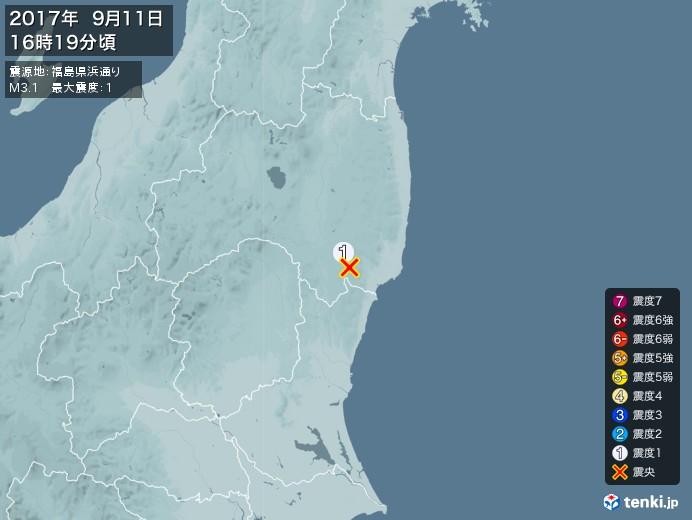 地震情報(2017年09月11日16時19分発生)