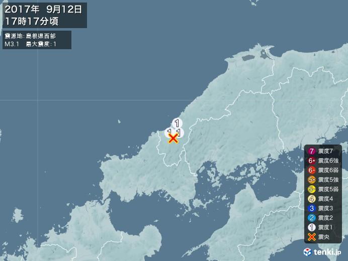 地震情報(2017年09月12日17時17分発生)