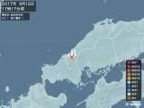 2017年09月12日17時17分頃発生した地震