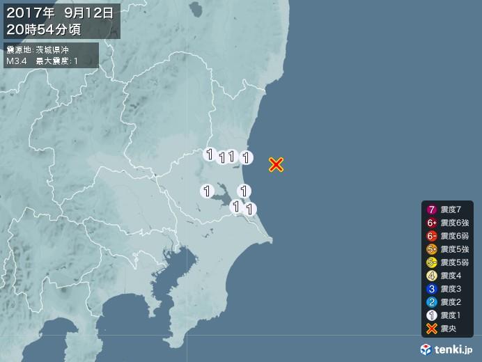 地震情報(2017年09月12日20時54分発生)