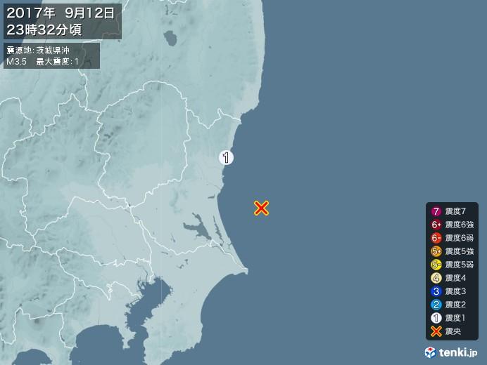 地震情報(2017年09月12日23時32分発生)