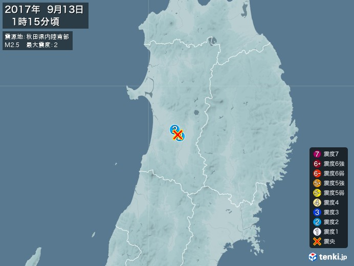 地震情報(2017年09月13日01時15分発生)