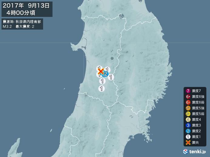 地震情報(2017年09月13日04時00分発生)