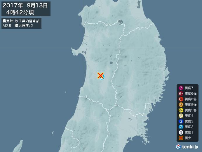 地震情報(2017年09月13日04時42分発生)