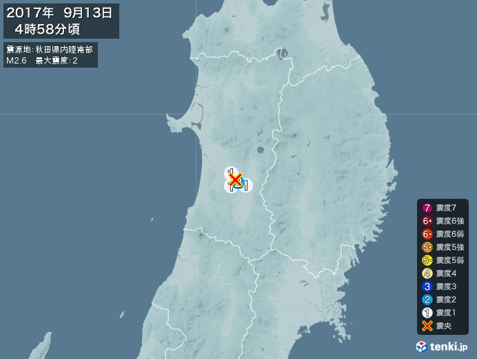 地震情報(2017年09月13日04時58分発生)