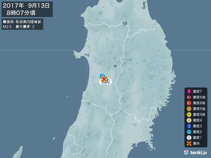 地震情報(2017年09月13日08時07分発生)