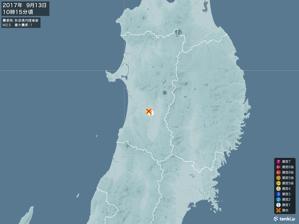 地震情報 2017年09月13日 10時15分頃発生 最大震度:1 震源地:秋田県内陸南部(拡大画像)