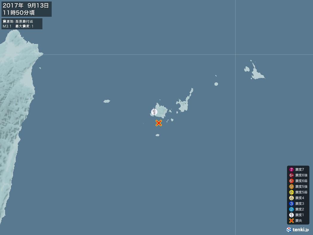 地震情報 2017年09月13日 11時50分頃発生 最大震度:1 震源地:西表島付近(拡大画像)