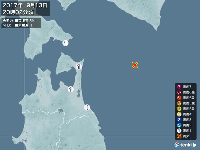 地震情報(2017年09月13日20時02分発生)