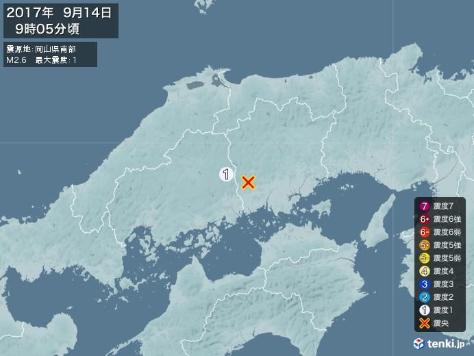 地震情報(2017年09月14日09時05分発生)