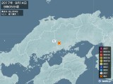 2017年09月14日09時05分頃発生した地震