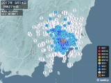 2017年09月14日09時27分頃発生した地震