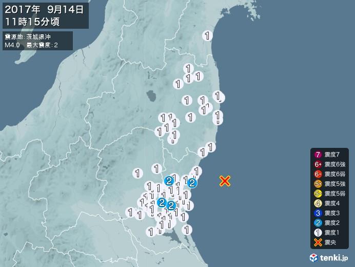 地震情報(2017年09月14日11時15分発生)