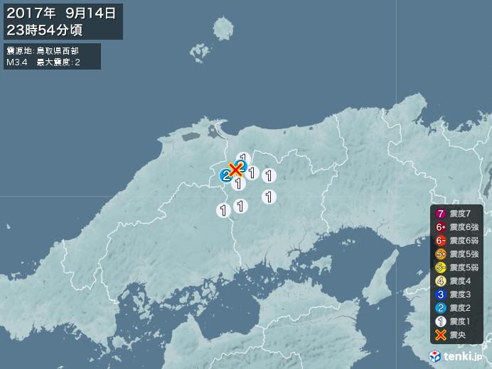 地震情報(2017年09月14日23時54分発生)