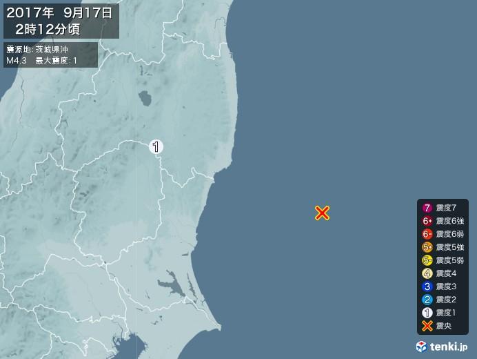 地震情報(2017年09月17日02時12分発生)