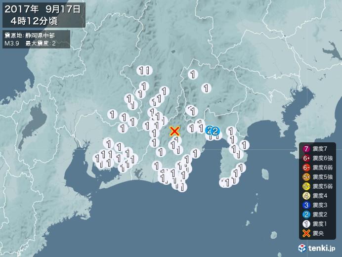 地震情報(2017年09月17日04時12分発生)