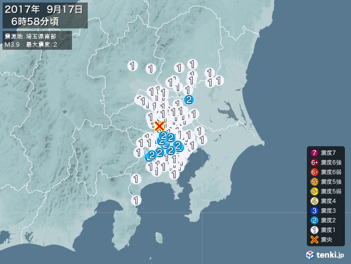 地震情報(2017年09月17日06時58分発生)