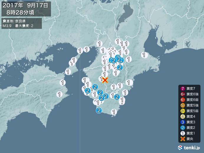 地震情報(2017年09月17日08時28分発生)