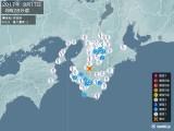 2017年09月17日08時28分頃発生した地震