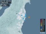2017年09月17日18時24分頃発生した地震