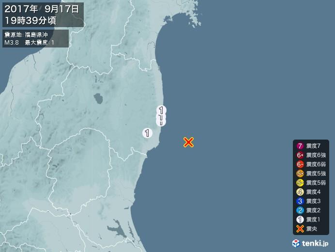 地震情報(2017年09月17日19時39分発生)