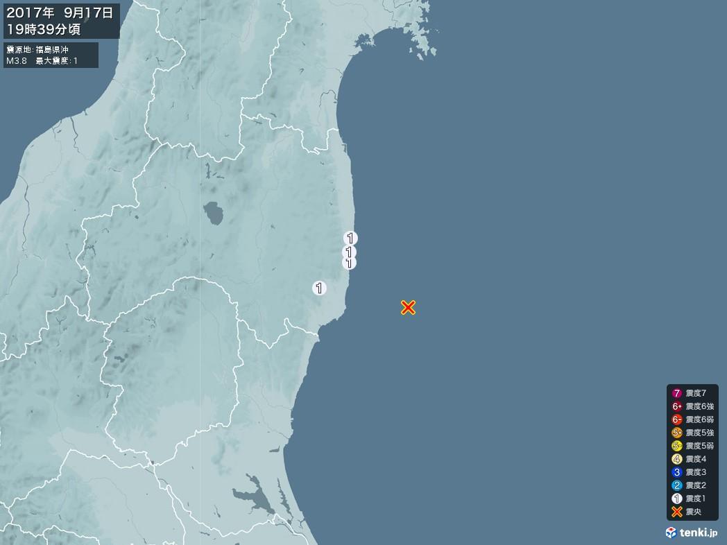 地震情報 2017年09月17日 19時39分頃発生 最大震度:1 震源地:福島県沖(拡大画像)