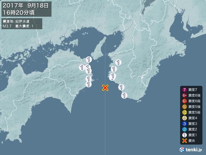 地震情報(2017年09月18日16時20分発生)